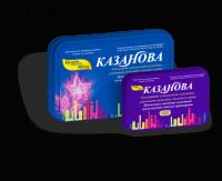 Капсулы для повышения потенции Казанова (2 таблетки)